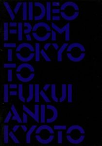 Video from Tokyo to Fukui and Kyoto