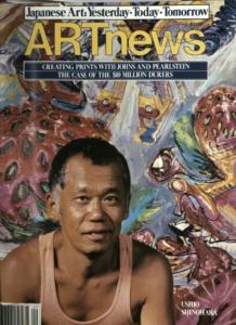 1981_ArtNews Japanese Art_barbara_london.png
