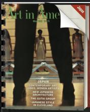 1992_Art in America_Electronic Explorations_barbara_london