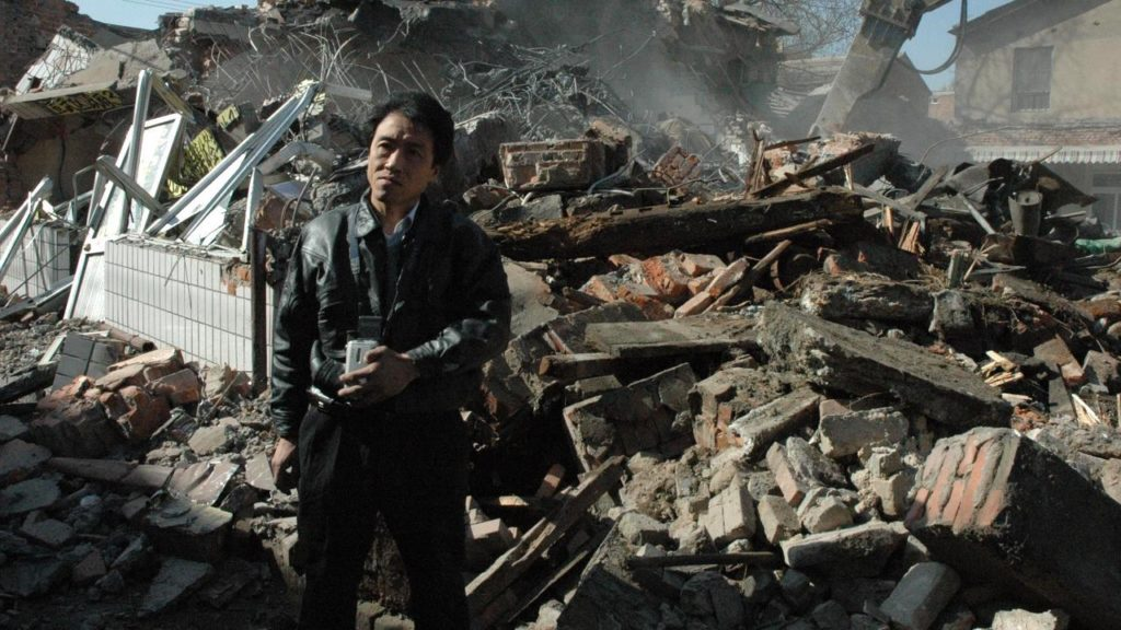 Cao Fei and Ou Ning Meishi Street. 2006.