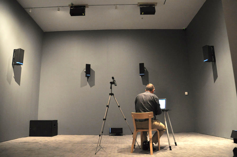 "Ultrafield, 2013. Sixteen-channel ambisonic sound installation. Made in collaboration with Tony Myatt. Premiered in the exhibition ""Soundings: A Contemporary Score,"" The Museum of Modern Art, 2013. Photo: Jana Winderen."